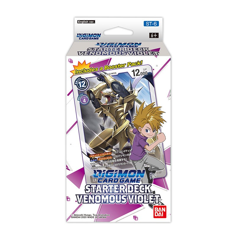 digimon-card-game-starter-deck-6-venomous-violet