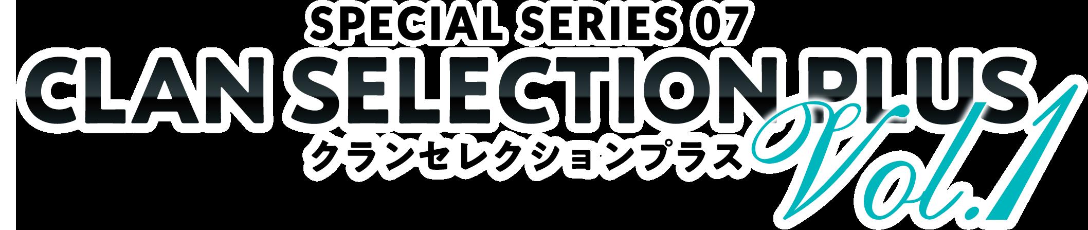 v_ss07 en logo-01
