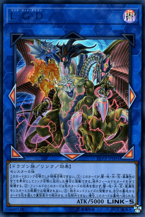 linkgoddragon-lvp3-jp-ur