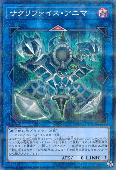 relinquishedanima-wjmp-jp-npr