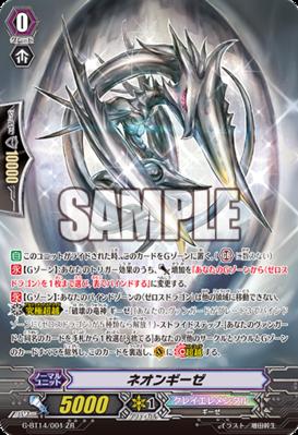 g-bt14-001-zr-a_(sample)