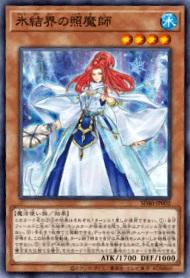 mirrormasteroftheicebarrier-sd40-jp-op