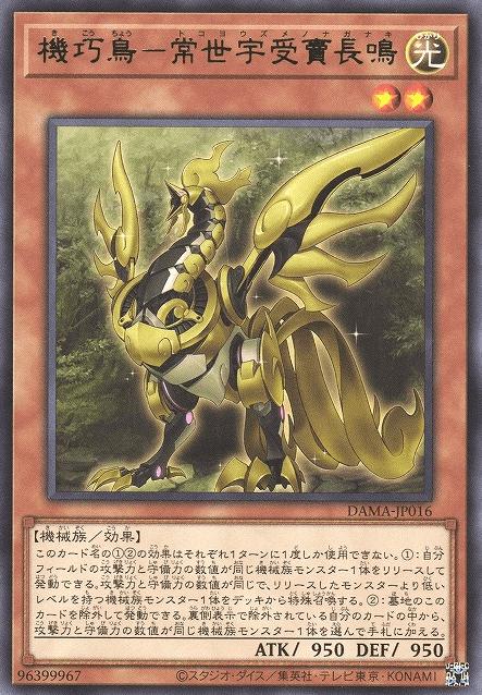gizmeknaganaki-dama-jp-r