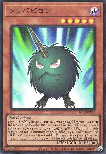 kuribabylon-ac01-jp-sr
