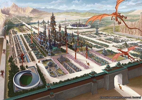 vgd-nation-dragon-empire