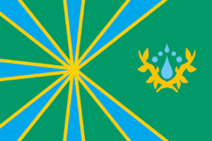 vgd-stoicheia-flag