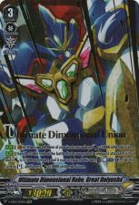 Ultimate Dimensional Robo Great Daiyusha Cardfight Vanguard Bushiroad Sleeve 347